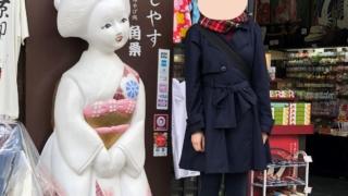 京都女子旅【女2人】2泊3日旅行レポ!のんびり観光【ブログ】