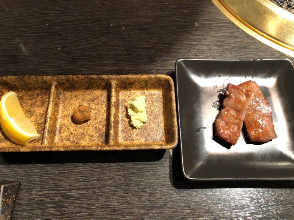 究極の黒タン厚切り肉