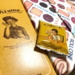 男の子の絵 オレンジの箱のクッキーといえばメープルマニア【東京土産】