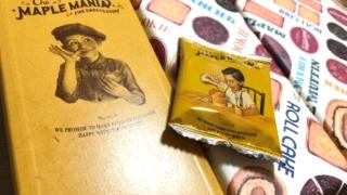 メープルマニアのメープルバタークッキー【口コミ】