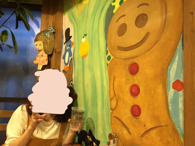 ハティフナット吉祥寺店の壁紙