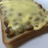 納豆と食パンを使ったトーストレシピ!簡単朝のズボラ飯に認定!