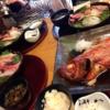 伊豆で女子旅【1泊2日】ミュージアムを満喫する!ブログ