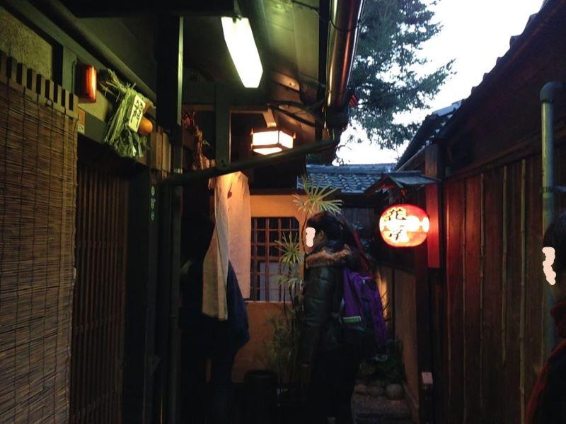 祇園京料理 花咲の外観
