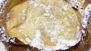 オリジナルパンケーキハウスのダッチベイビーは甘さ控えめ!美味しい?