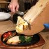 ヴォランティのラクレットチーズが絶品!ランチコースを堪能する!
