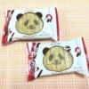 パンダ・東京ばな奈・シュガーバターサンドの木【味の違いは?】