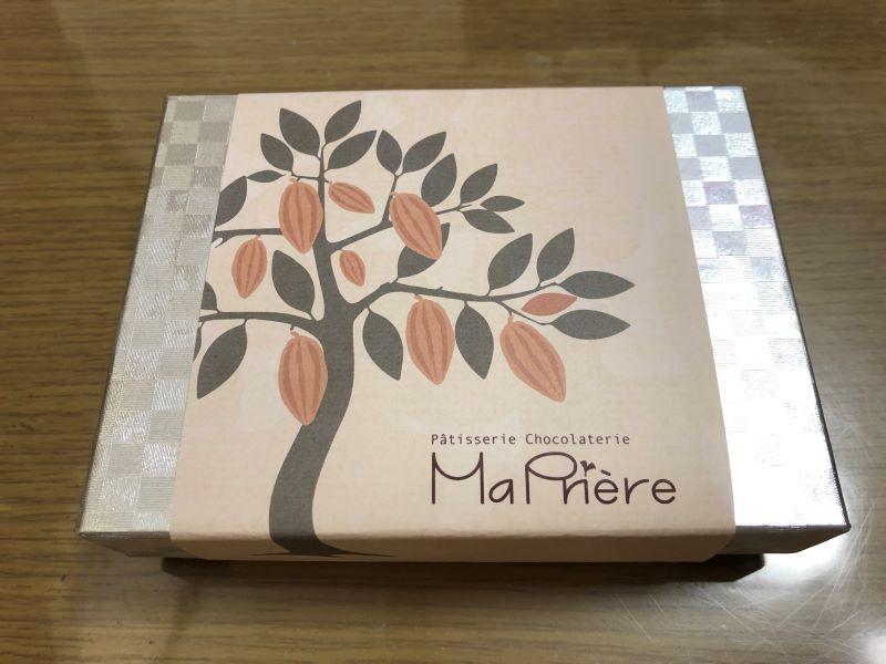 マプリエールのチョコレート