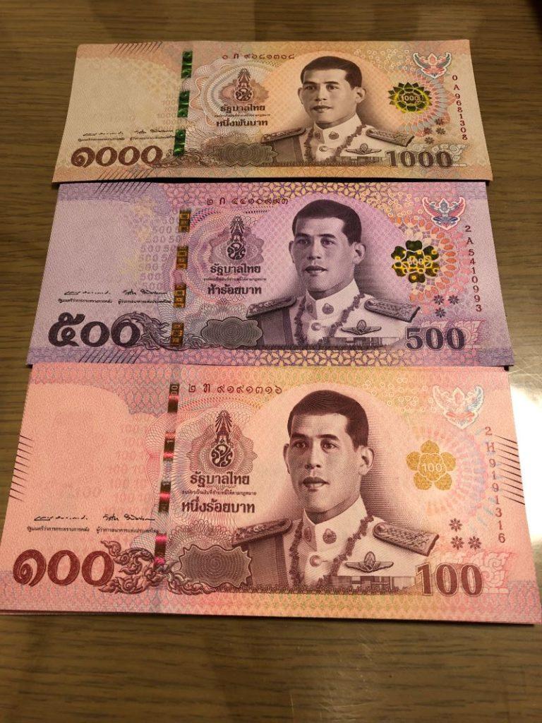 タイバーツ(紙幣)