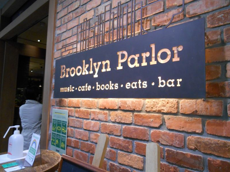 ブルックリンパーラー新宿店
