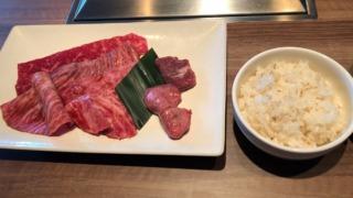 焼肉うしごろランチセットin新宿三丁目店【レポ】肉は自分で焼く?