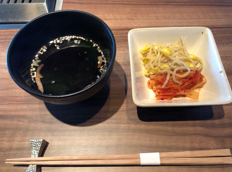 うしごろのランチセット「キムチ・ナムル・わかめスープ」
